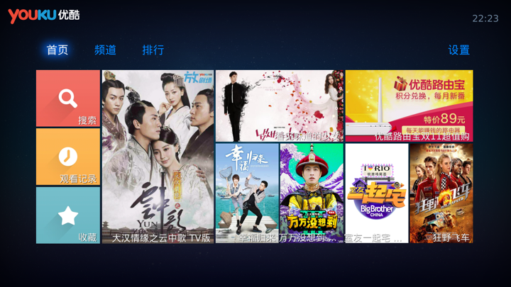 Kodi Youku TV 插件
